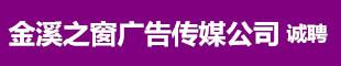 南昌蒙太奇文化传播有限公司
