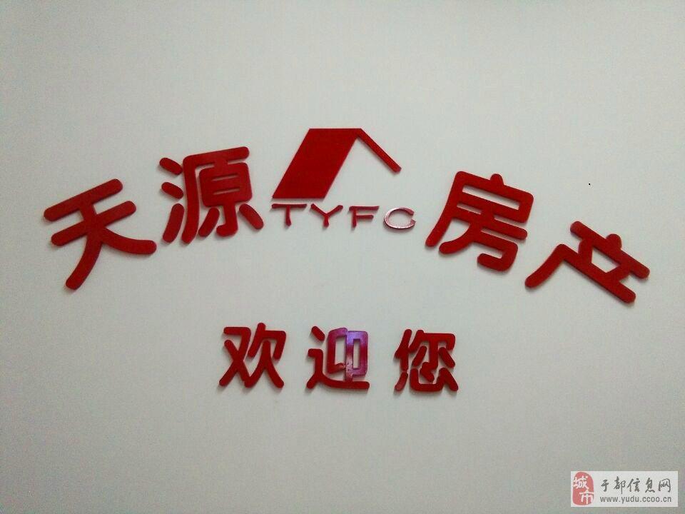 0359号福麒山庄4室2厅2卫106万元