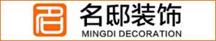 合江县名邸装饰有限责任公司
