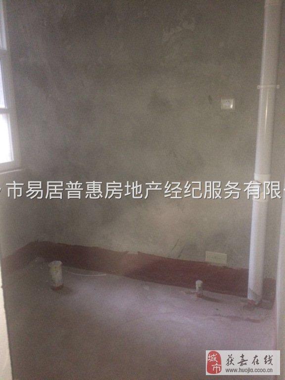【易居普惠房地產】龍鳳第一城毛皮好房低價急售!