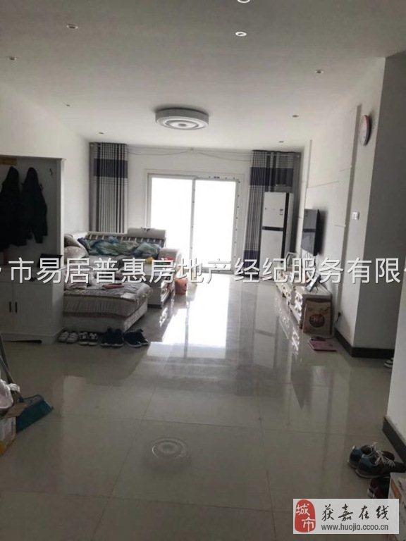 【易居普惠房地產】龍鳳第一城精裝好房大面積房主低價急售