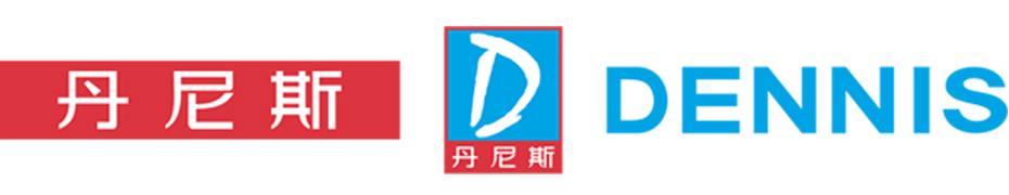 河南丹尼斯百货有限公司许昌紫云分公司