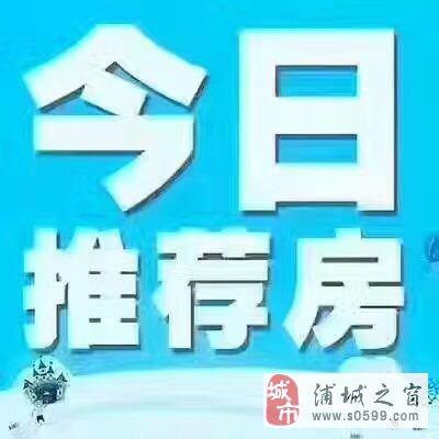 丹桂广场附近,1分钟到永辉独立小院小区,采光好,