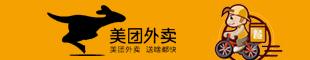 嘉峪关市泰扬电子商务有限责任公司