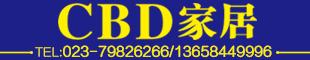 国际名品CBD家居