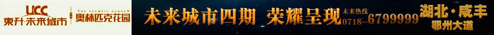 澳门网上投注赌场县禾润实业有限澳门网上投注注册