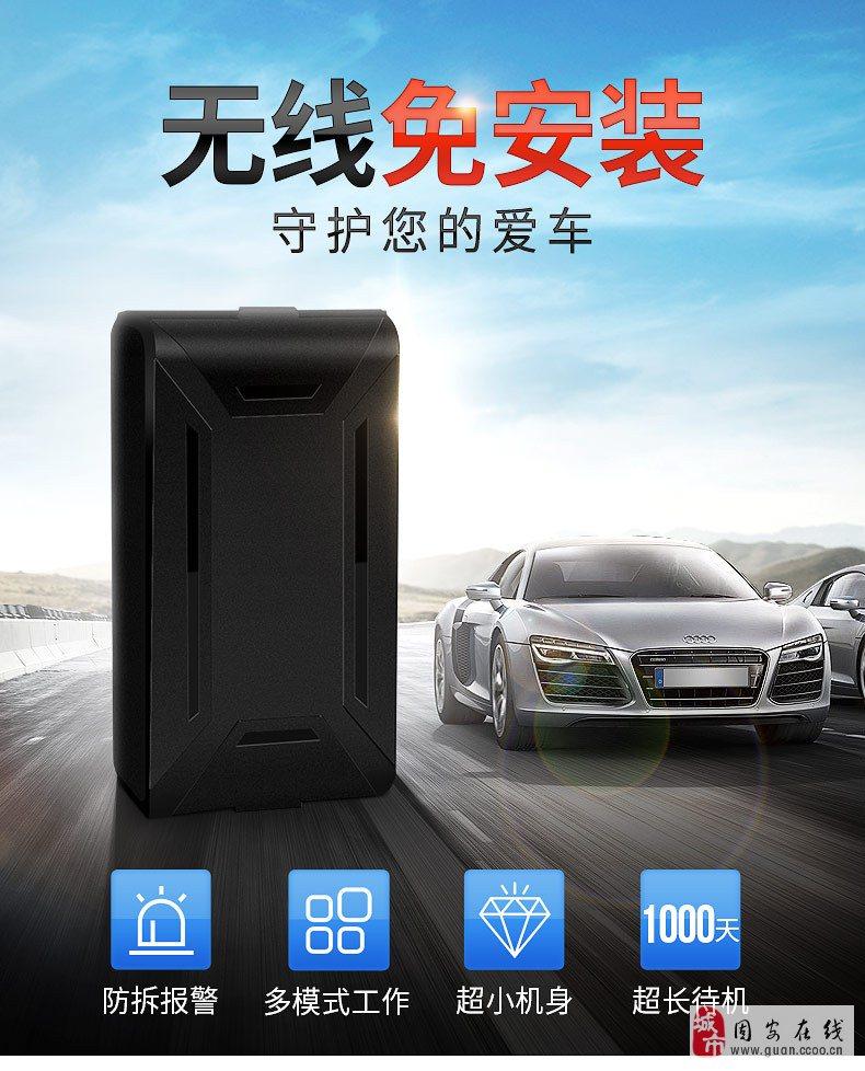 全国汽车定位器安装车贷GPS免安装定位器