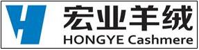 河北宏业羊绒有限公司【巨人企业】