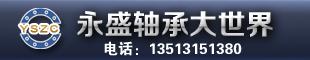 玉田�h永盛�S承大世界
