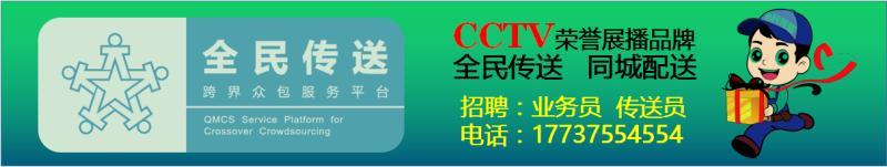 重庆标远科技发展有限公司平顶山分公司