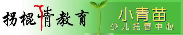 天津卓蓝启智教育咨询有限公司