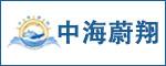 四川省中海蔚翔教育科技有限公司