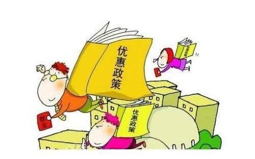 暗度��}:��松人才政策的背后�Ψ慨a有何影�?