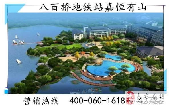 急售南京嘉恒有山别墅4室3厅3卫188万起先到先得