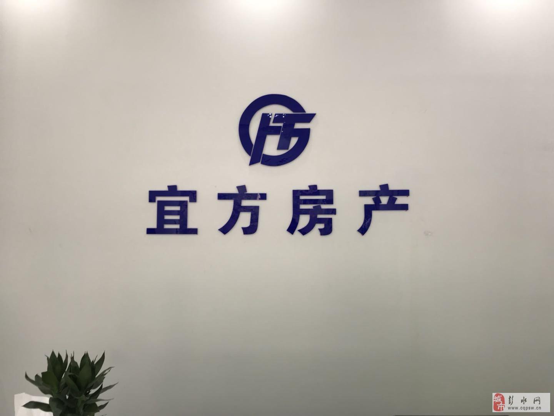 乌江明珠花园2室2厅1卫35万元