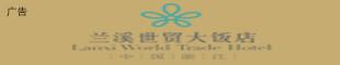 美高梅网站市世贸大饭店