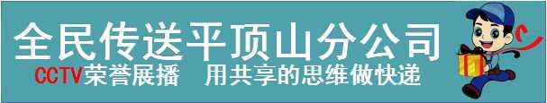 河南欣鼎网络科技有限公司
