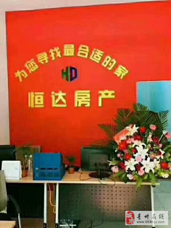 旗城学区房东店聚福苑3楼93平精装双证带储52万