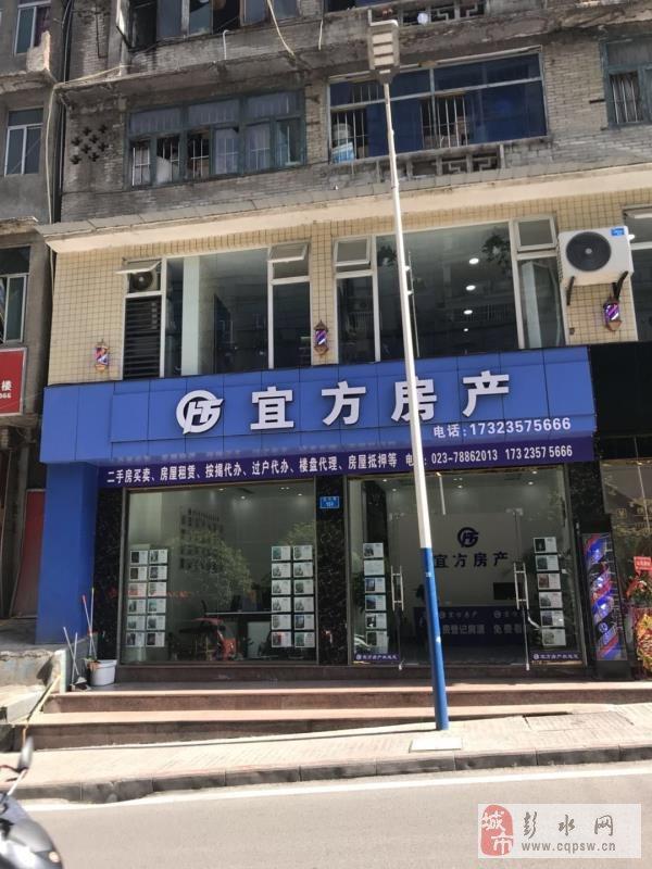 两江城 标准3室 清水房