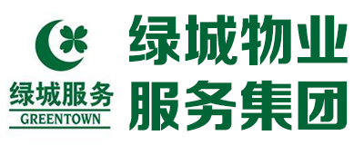 绿城物业服务集团有限公司齐河分公司齐河百合新城