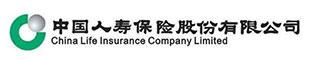 中国人寿保险株式会社兴发娱乐县支公司