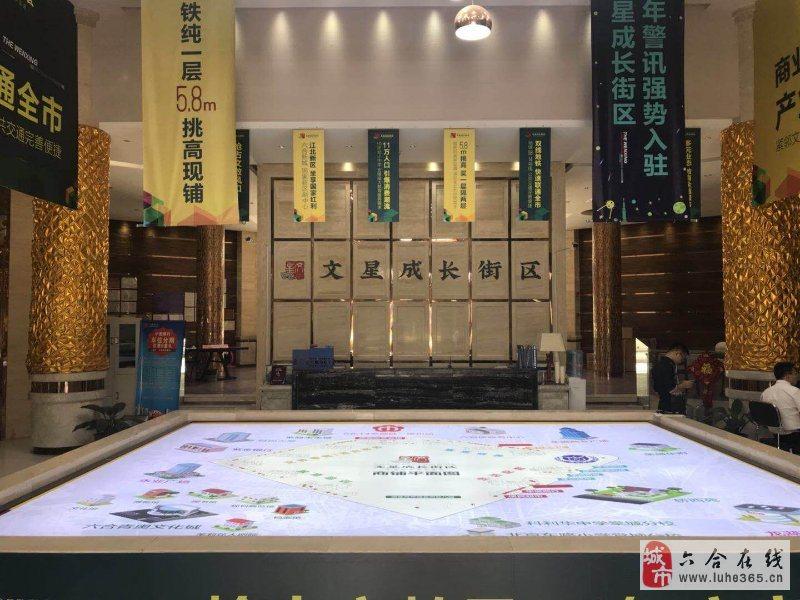 华城名府地铁口旺铺,售楼处推出5.8米挑高现铺
