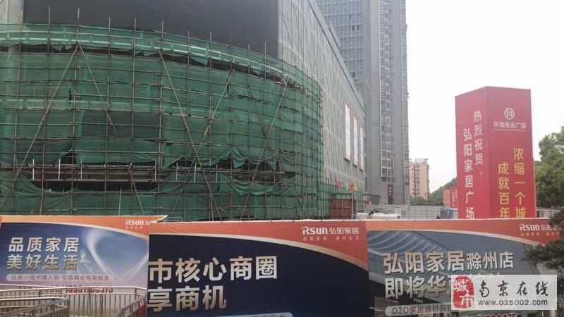 弘陽廣場大型商業綜合體商鋪,低總價高回報