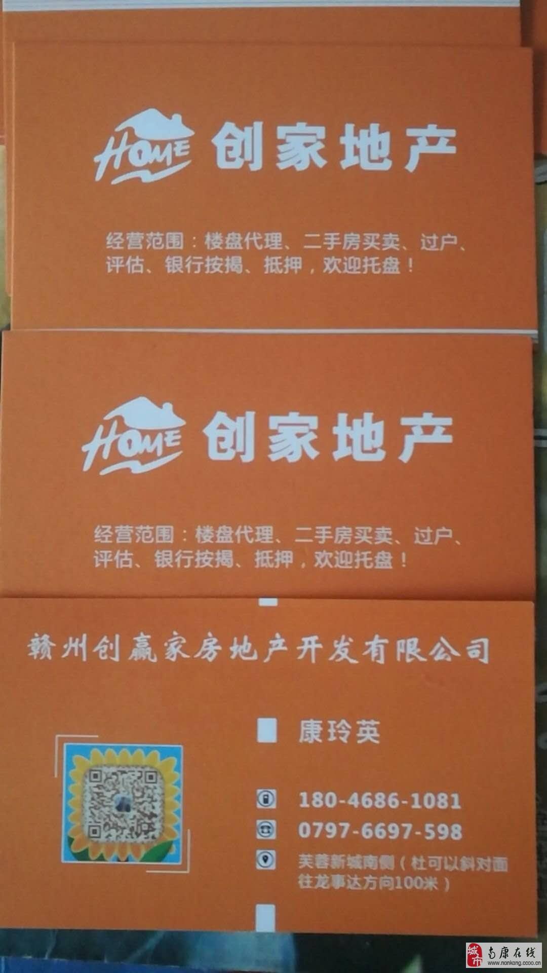 天宏銀座臨街好出租店鋪84.42平售188萬元