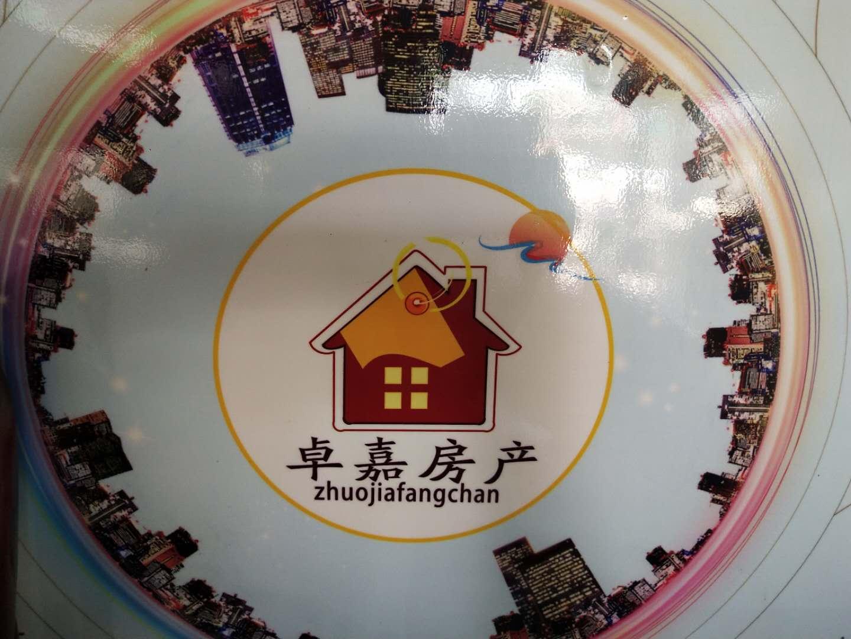 锦绣山庄3室2厅2卫123.77平125万