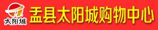 盂县太阳城购物中心
