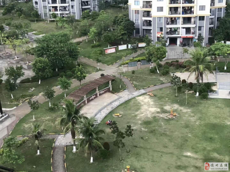 中怡城市花园
