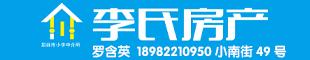 邛崃热线信息服务部