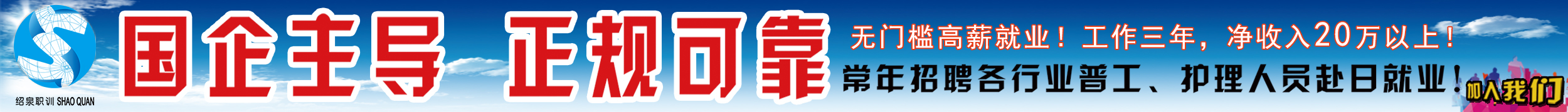 �B泉��I教育培�服�眨ㄅR泉)有限公司