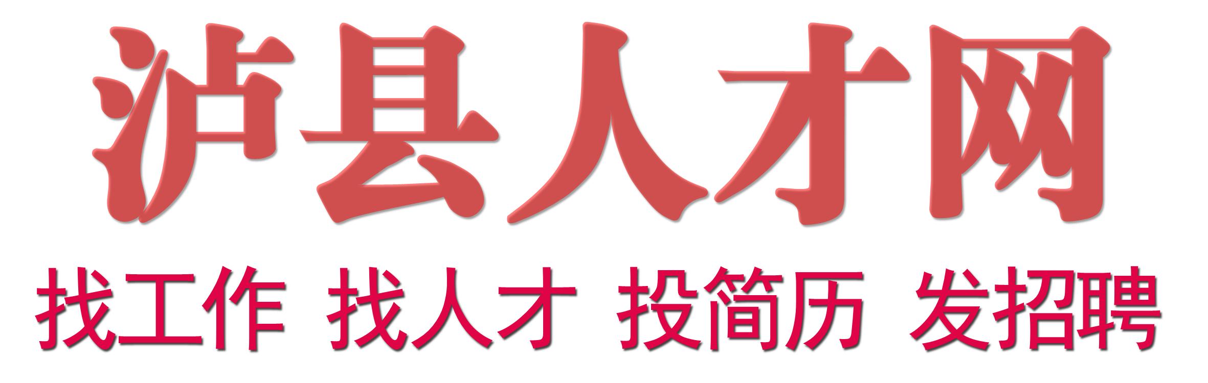 北京众鸣在线科技有限公司龙马潭分公司