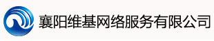 维基网络枣阳在线网