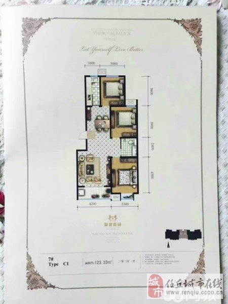 御景嘉园3室1厅1卫125万元