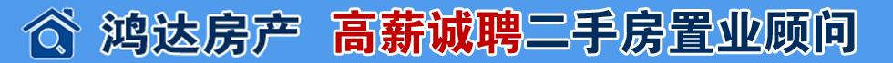 德�d�l泉房�a中介
