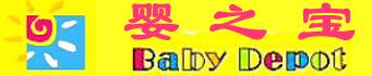 简阳市爱贝咪教育咨询服务有限公司