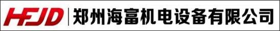 郑州海富机电设备有限澳门网上投注赌场