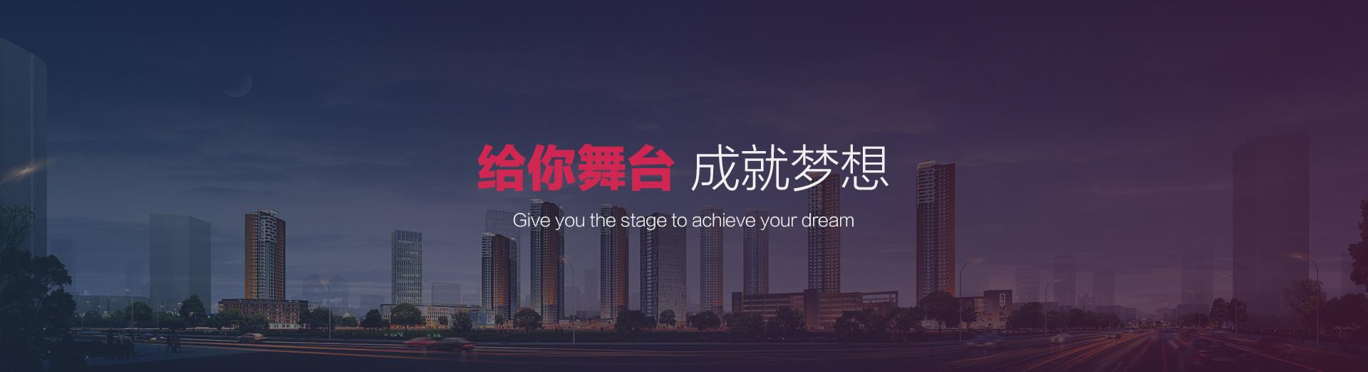 北京贺瑞松股份有限责任公司
