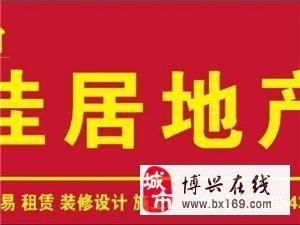 D649蒲姑花苑120万元