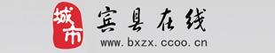 宾县宏业广告传媒有限公司