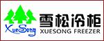 山东省博兴县盛世雪松厨房设备有限公司