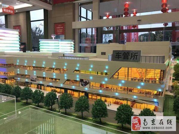 万悦城商铺大型商业综合体商铺总价低收益高包租