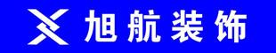 泸州旭航装饰有限公司
