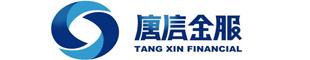 唐信北京企业管理咨询有限公司