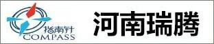 河南瑞腾信息咨询服务有限公司