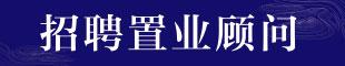 郑州众人房地产策划有限公司