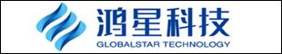 山东鸿星新材料科技股份有限公司