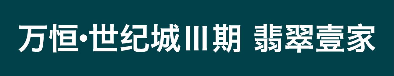 朝阳同源房屋经纪有限公司
